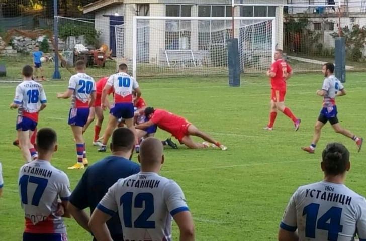 Montenegro 16 - 24 Serbia